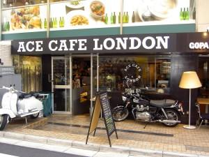 下北で限定カフェ