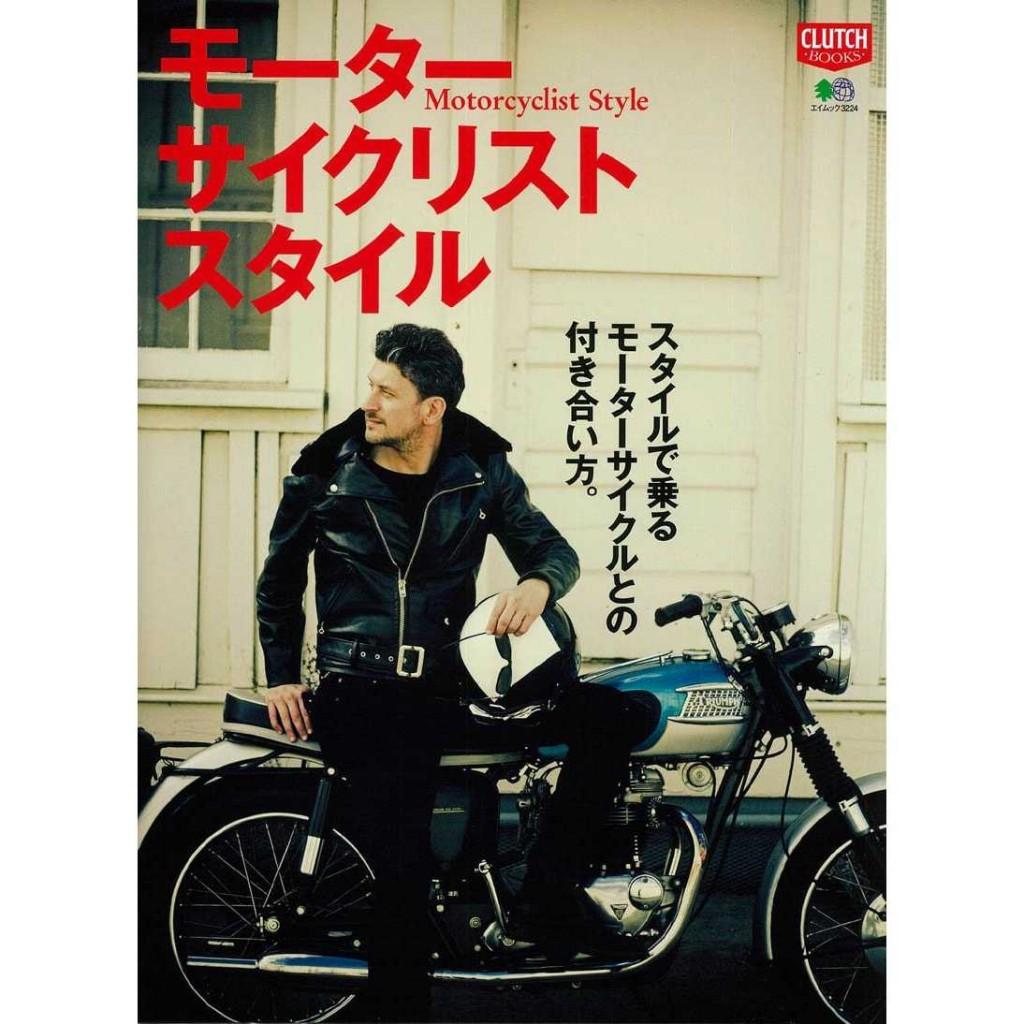 Motorcyclist Style Clutch Books
