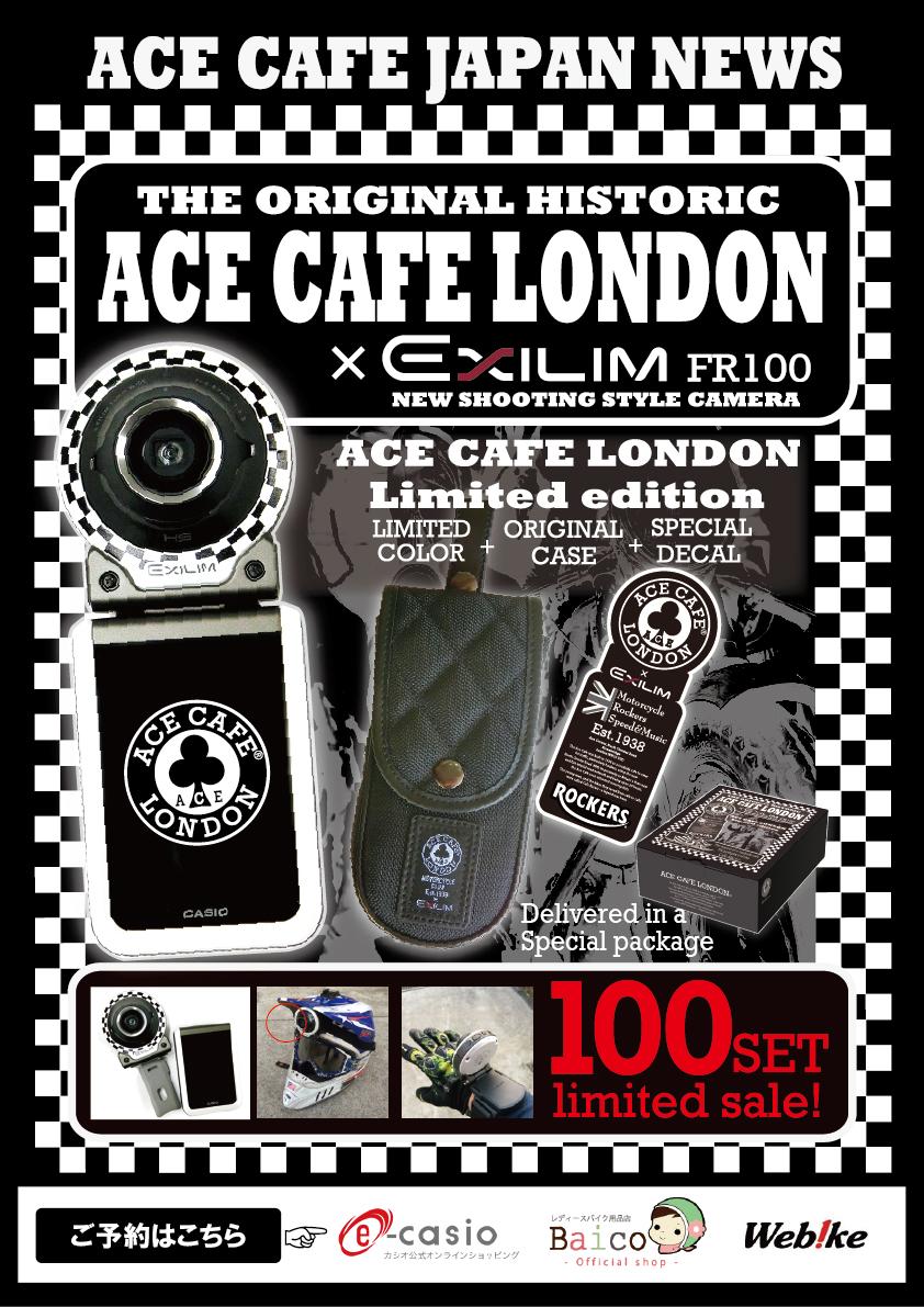 ACE_Exilim_POP_News_kai
