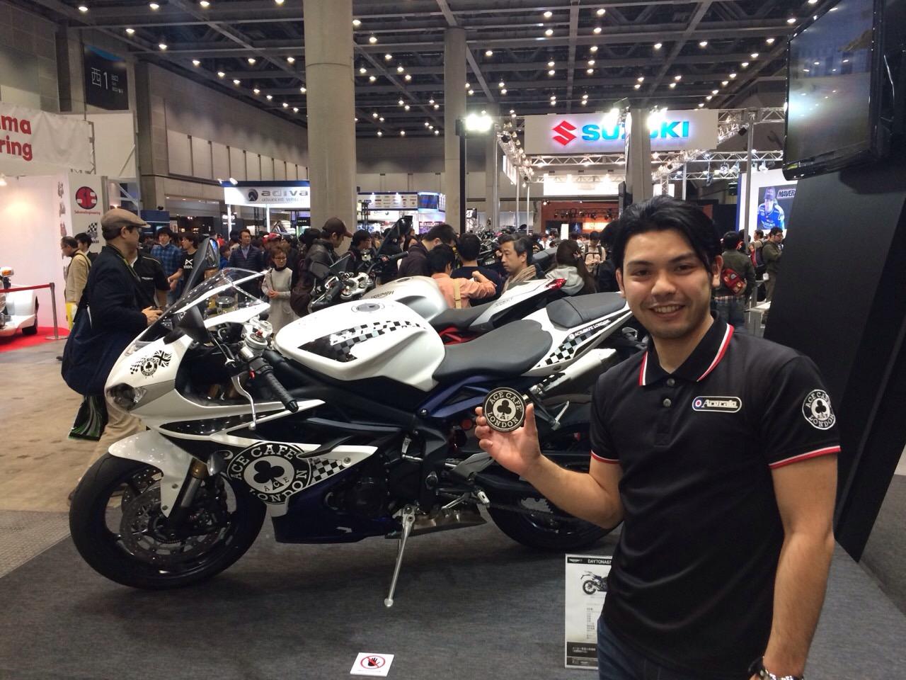 TokyoMotorShow2015