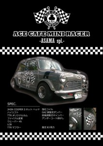 ACE CAFE MINI RACER ASAMA Spl