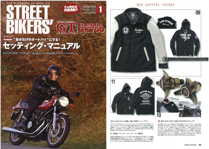 stbikers176